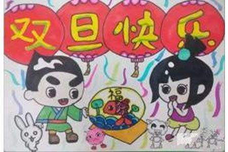 儿童元旦圣诞主题儿童绘画图片:双旦快乐