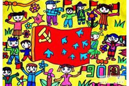 国庆节主题儿童画-欢乐国庆节