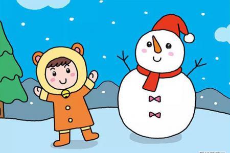 堆雪人的小女孩怎么画