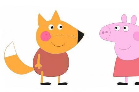 小猪佩奇和弗雷迪