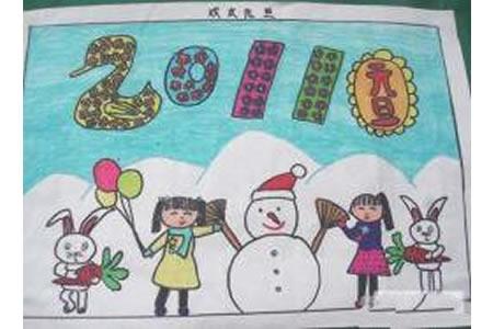 有关兔年元旦新年儿童画图片