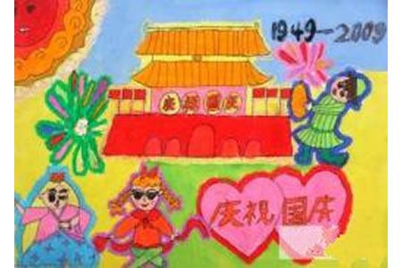 儿童画的国庆节图画-庆祝国庆