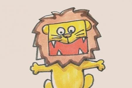 简笔画之狮子