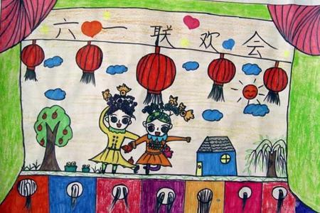 儿童节联欢会7岁小朋友六一节主题画分享
