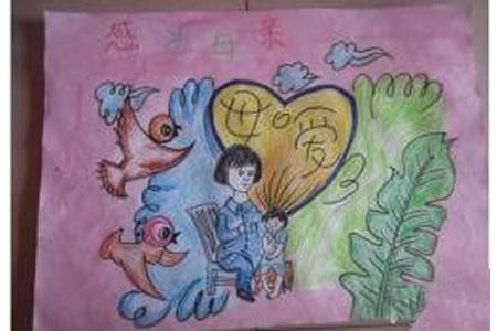 妈妈无私的爱妇女节主题画一年级作品欣赏
