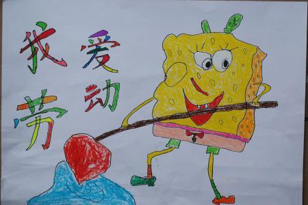 有关劳动节的儿童画-海绵宝宝来劳动