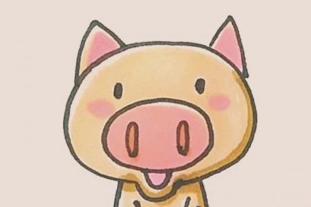 简笔画之小猪