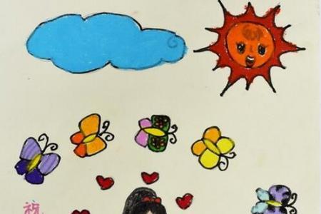二年级母亲节的画作品之祝妈妈节日快乐