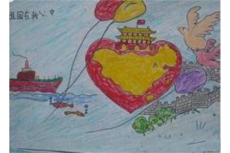 祖国在我心中,欢庆国庆节儿童画作品