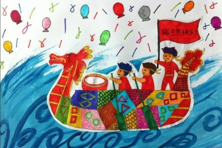 端午节绘画获奖作品之庆祝端午节