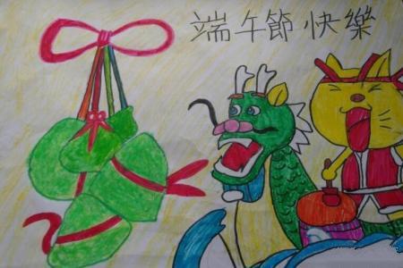 五月初五是端阳端午节绘画展图片分享
