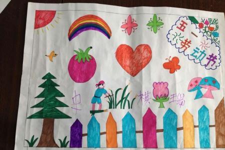 关于劳动节的儿童画-劳动就能收获