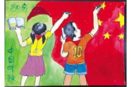 我画五星红旗,欢庆国庆节儿童画