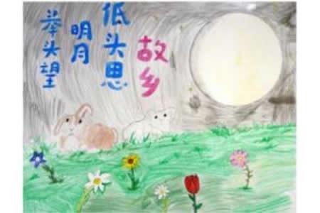 月儿还是故乡明,中秋节儿童绘画