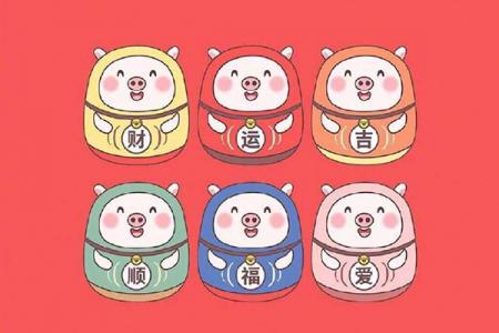 可爱风猪年插画图片