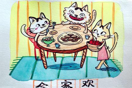 中秋节儿童插画 合家欢