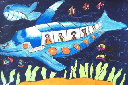 海底世界主题儿童画获奖作品