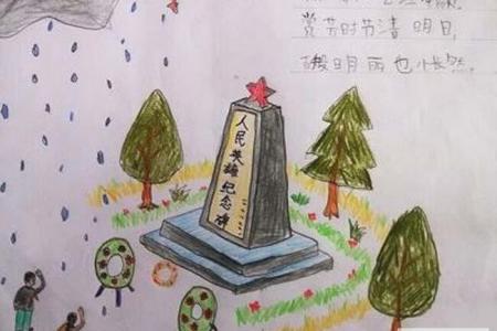 拜祭人民英雄清明节扫墓绘画作品欣赏