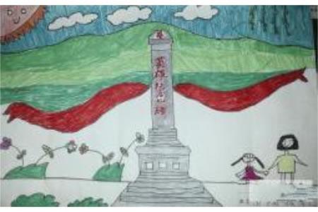 清明节儿童画 祭奠革命英雄