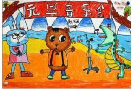 幼儿园大班元旦儿童画图片:元旦音乐会