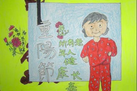 大班重阳节儿童画-愿所有老人健康