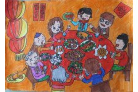儿童画除夕团圆饭