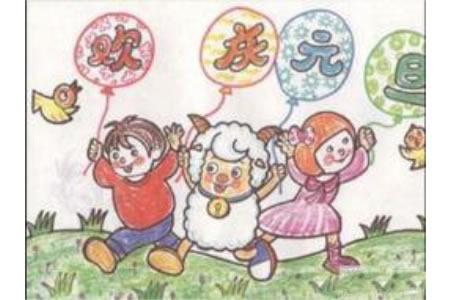 小朋友欢庆元旦儿童画油画棒画图片