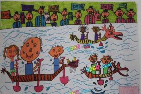 儿童画画大全-徐新岳作品大家来过端午节