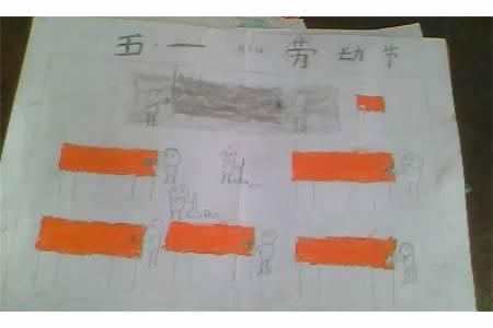 彩色铅笔画图片大全-五一劳动节