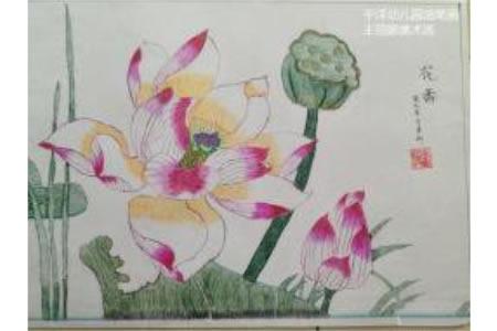 中秋节为主题儿童画-荷花朵朵开