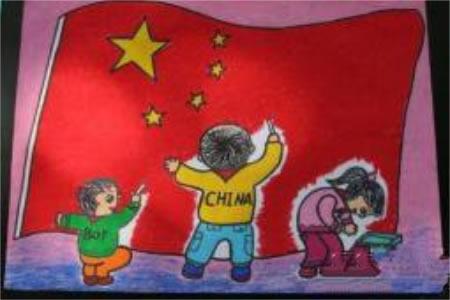 庆祝国庆节儿童画-一起来画五星红旗