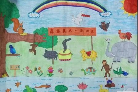 森林庆六一联欢会六一儿童节展览画