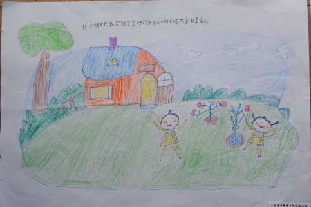 庆五一儿童画-我和朋友的劳动