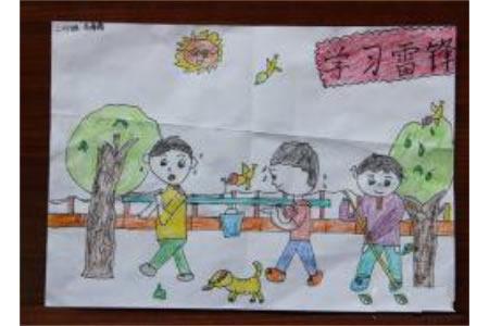 二年级学雷锋日绘画作品之现代小雷锋