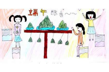 端午节吃粽子儿童画-端午粽香
