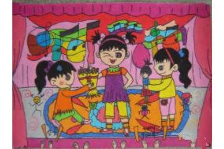 儿童节儿童画作品 精彩表演