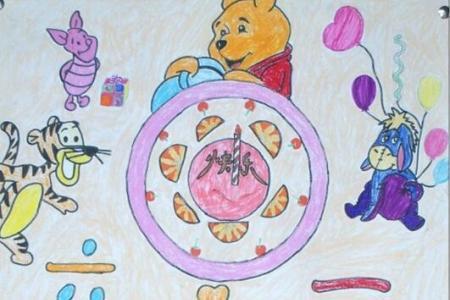和维尼一起庆六一儿童节绘画作品欣赏