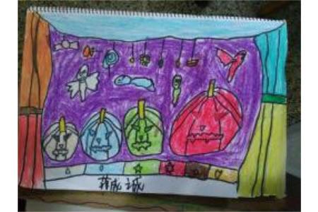 万圣节比赛儿童画优秀作品-万圣之夜