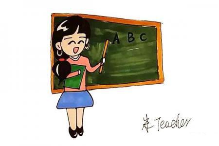 我的老师怎么画