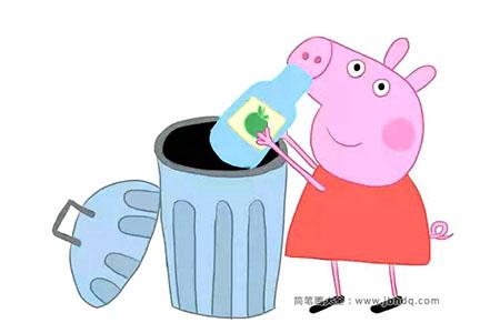 小猪佩奇扔垃圾瓶到垃圾桶