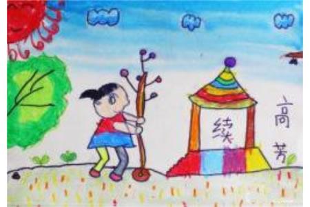 小女孩种树植树节画画图片欣赏