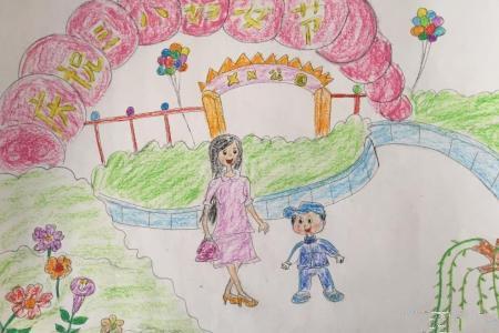 和妈妈一起去公园庆祝三八妇女节儿童画分享