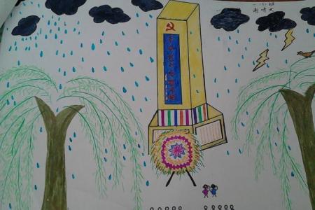 祭奠革命烈士清明节扫墓画作品分享