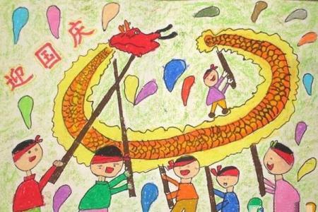 小学生迎国庆儿童画图片