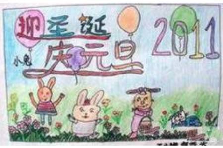 幼儿园迎圣诞庆元旦儿童画图片