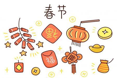 春节卡通手帐素材图片