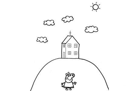 小猪佩奇的家