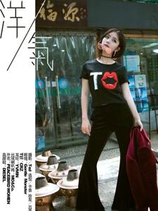 YC.STAR好盆友谭松韵登上洋气杂志封面