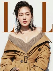 小S受邀登上ELLEtaiwan杂志封面辣妈出没