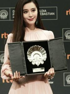 范冰冰主演的《我不是潘金蓮》榮獲銀貝殼獎最佳女主角